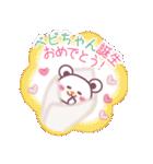 365日おめでとう&年間イベント~チョコくま~(個別スタンプ:09)