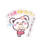 365日おめでとう&年間イベント~チョコくま~(個別スタンプ:10)