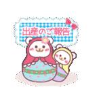 365日おめでとう&年間イベント~チョコくま~(個別スタンプ:11)