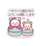 365日おめでとう&年間イベント~チョコくま~(個別スタンプ:12)