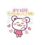 365日おめでとう&年間イベント~チョコくま~(個別スタンプ:13)