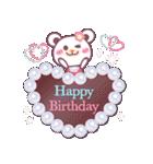 365日おめでとう&年間イベント~チョコくま~(個別スタンプ:14)