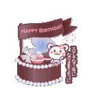 365日おめでとう&年間イベント~チョコくま~(個別スタンプ:15)
