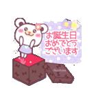 365日おめでとう&年間イベント~チョコくま~(個別スタンプ:16)