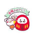 365日おめでとう&年間イベント~チョコくま~(個別スタンプ:19)