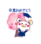365日おめでとう&年間イベント~チョコくま~(個別スタンプ:20)