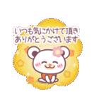 365日おめでとう&年間イベント~チョコくま~(個別スタンプ:24)