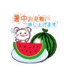 365日おめでとう&年間イベント~チョコくま~(個別スタンプ:25)
