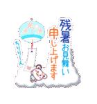 365日おめでとう&年間イベント~チョコくま~(個別スタンプ:26)