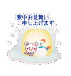 365日おめでとう&年間イベント~チョコくま~(個別スタンプ:27)