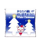 365日おめでとう&年間イベント~チョコくま~(個別スタンプ:30)