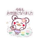 365日おめでとう&年間イベント~チョコくま~(個別スタンプ:31)