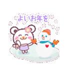 365日おめでとう&年間イベント~チョコくま~(個別スタンプ:32)