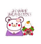 365日おめでとう&年間イベント~チョコくま~(個別スタンプ:33)