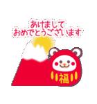 365日おめでとう&年間イベント~チョコくま~(個別スタンプ:34)