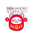 365日おめでとう&年間イベント~チョコくま~(個別スタンプ:35)