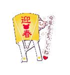 365日おめでとう&年間イベント~チョコくま~(個別スタンプ:36)