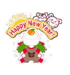 365日おめでとう&年間イベント~チョコくま~(個別スタンプ:37)