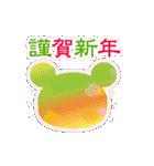 365日おめでとう&年間イベント~チョコくま~(個別スタンプ:38)