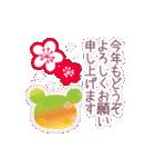 365日おめでとう&年間イベント~チョコくま~(個別スタンプ:39)