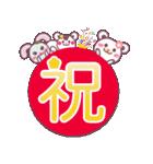 365日おめでとう&年間イベント~チョコくま~(個別スタンプ:40)