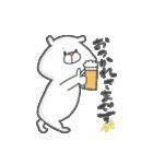 敬語でくまさん~お仕事場や先輩に~(個別スタンプ:02)