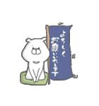 敬語でくまさん~お仕事場や先輩に~(個別スタンプ:03)