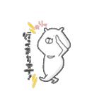 敬語でくまさん~お仕事場や先輩に~(個別スタンプ:08)