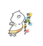 敬語でくまさん~お仕事場や先輩に~(個別スタンプ:10)