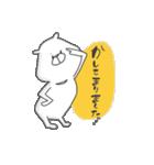 敬語でくまさん~お仕事場や先輩に~(個別スタンプ:14)