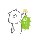 敬語でくまさん~お仕事場や先輩に~(個別スタンプ:15)