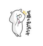 敬語でくまさん~お仕事場や先輩に~(個別スタンプ:22)