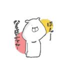 敬語でくまさん~お仕事場や先輩に~(個別スタンプ:23)