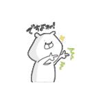 敬語でくまさん~お仕事場や先輩に~(個別スタンプ:27)