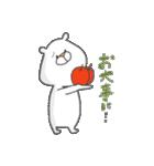 敬語でくまさん~お仕事場や先輩に~(個別スタンプ:30)