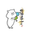 敬語でくまさん~お仕事場や先輩に~(個別スタンプ:31)
