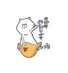 敬語でくまさん~お仕事場や先輩に~(個別スタンプ:33)
