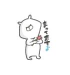 敬語でくまさん~お仕事場や先輩に~(個別スタンプ:35)