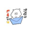 敬語でくまさん~お仕事場や先輩に~(個別スタンプ:39)