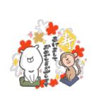 敬語でくまさん~お仕事場や先輩に~(個別スタンプ:40)