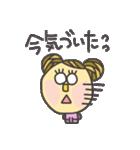 こぴっとがーる 10(個別スタンプ:01)