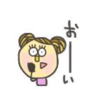 こぴっとがーる 10(個別スタンプ:03)