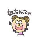 こぴっとがーる 10(個別スタンプ:08)