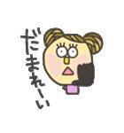 こぴっとがーる 10(個別スタンプ:09)
