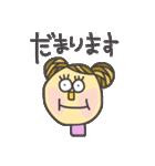 こぴっとがーる 10(個別スタンプ:10)