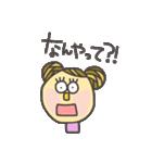 こぴっとがーる 10(個別スタンプ:13)