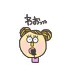 こぴっとがーる 10(個別スタンプ:36)