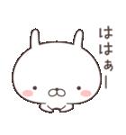 ゆるうさ5 武士侍編(個別スタンプ:03)