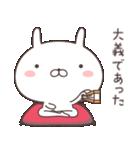 ゆるうさ5 武士侍編(個別スタンプ:04)
