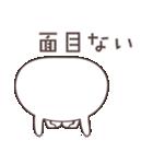 ゆるうさ5 武士侍編(個別スタンプ:08)